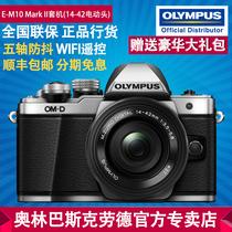入门级微单反相机高清数码旅游45mm15M100EOS佳能微单Canon