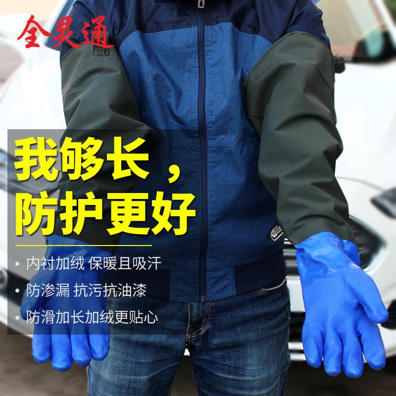 冬季洗车手套防水擦车橡胶加绒加厚毛绒冬天保暖手套汽车洗车工具
