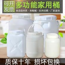 食品级塑料桶家用立式带盖大储水桶储油桶蜂蜜桶酿酒桶水果酵素桶