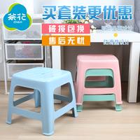 茶花塑料矮凳欧式小方凳塑料凳加厚凳子塑料凳子浴室凳换鞋凳凳子