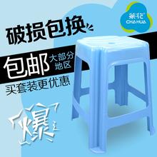 茶花塑料凳加厚#塑料高凳成人餐桌凳浴室凳塑胶凳塑料凳子简易板凳