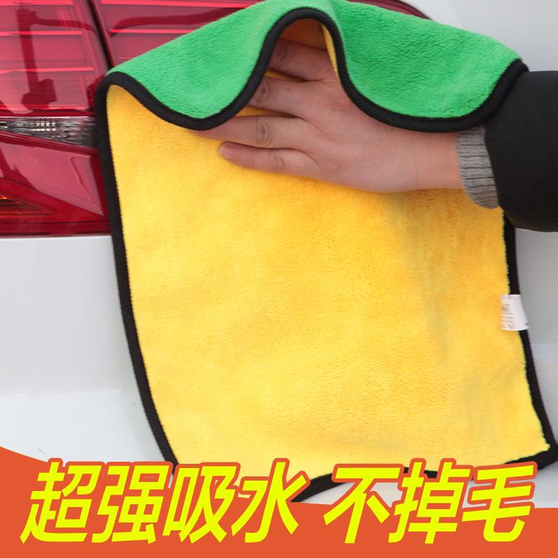 洗车毛巾吸水双面绒大号不掉毛清洁用品多功能汽车擦车专用巾抹布