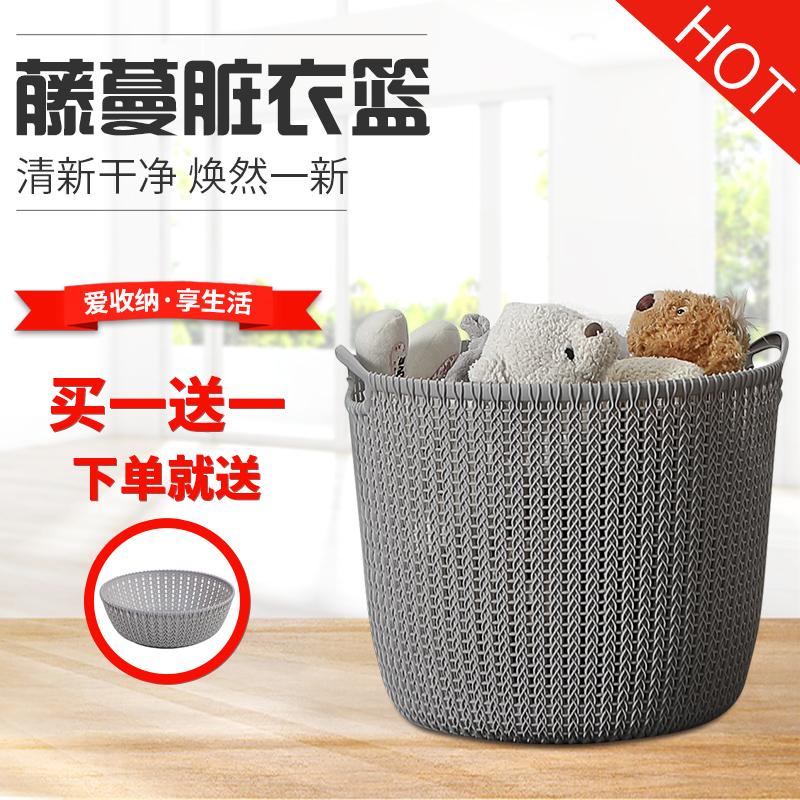 家用脏衣篮塑料脏衣篓脏衣服收纳筐玩具收纳桶衣服篮洗衣篮脏衣桶3元优惠券