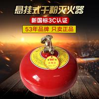 悬挂式干粉自动灭火器 4kg灭火器  灭火球 干粉球形灭火装置