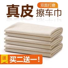 洗车毛巾擦车布专用巾鹿皮抹布鸡皮布麂皮吸水毛巾玻璃巾汽车