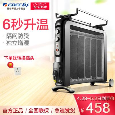 格力取暖器电暖气家用静音省电烤火炉速电热膜暖风机油汀立式爆款