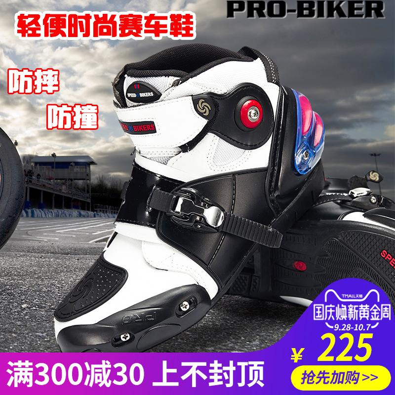 摩托车骑士靴
