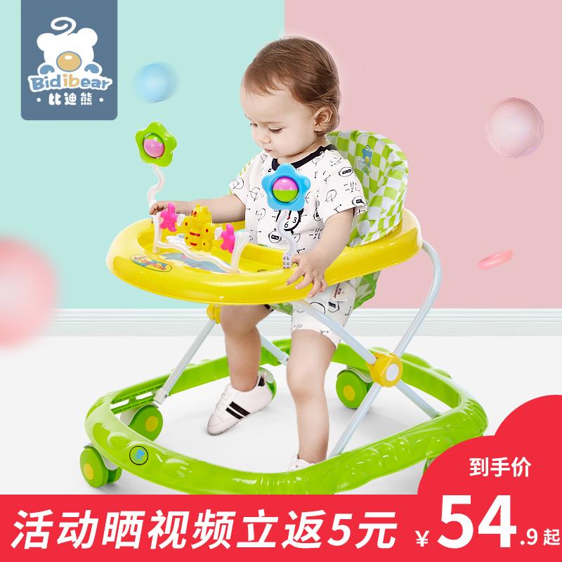 Детские ходунки / Поводки для детей Артикул 558631593972
