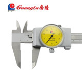Guanglu stainless steel table caliper 0-150-200-300mm pointer dial cursor 0.01 Guilin