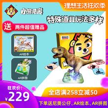 小熊尼奥口袋动物园2儿童动物卡片看图识物发音3-6岁卡片儿童早教