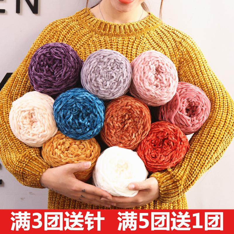 金丝毛线围巾