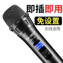 SAST/先科 OK-91无线话筒家用户外舞台卡拉OK手机唱歌ktv麦克风