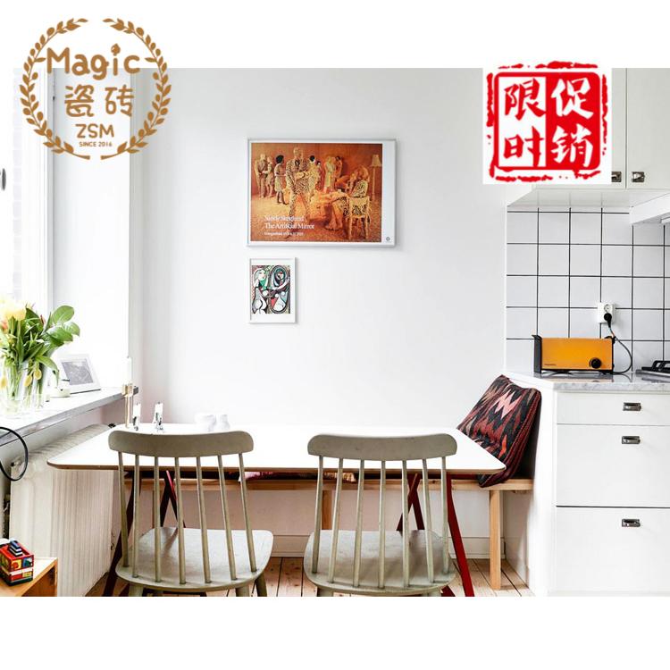 北欧网红小白砖厨房卫生间格子砖墙砖亮光地铁砖100100白色小方砖