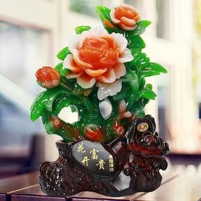 结婚礼物牡丹花摆件花开富贵平安大号工艺装饰品家居摆设室内客厅