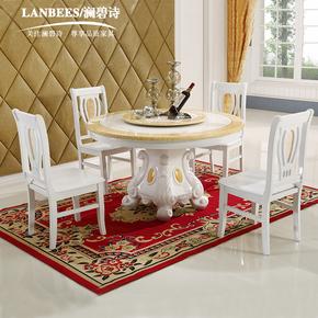 大理石餐桌简约现代圆形餐桌椅组合家用双层吃饭桌子加大转盘6人