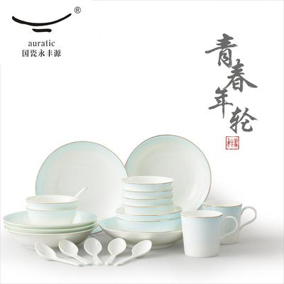 国瓷永丰源 青春年轮 10/22头中式陶瓷餐具套装碗盘子家用组 礼盒