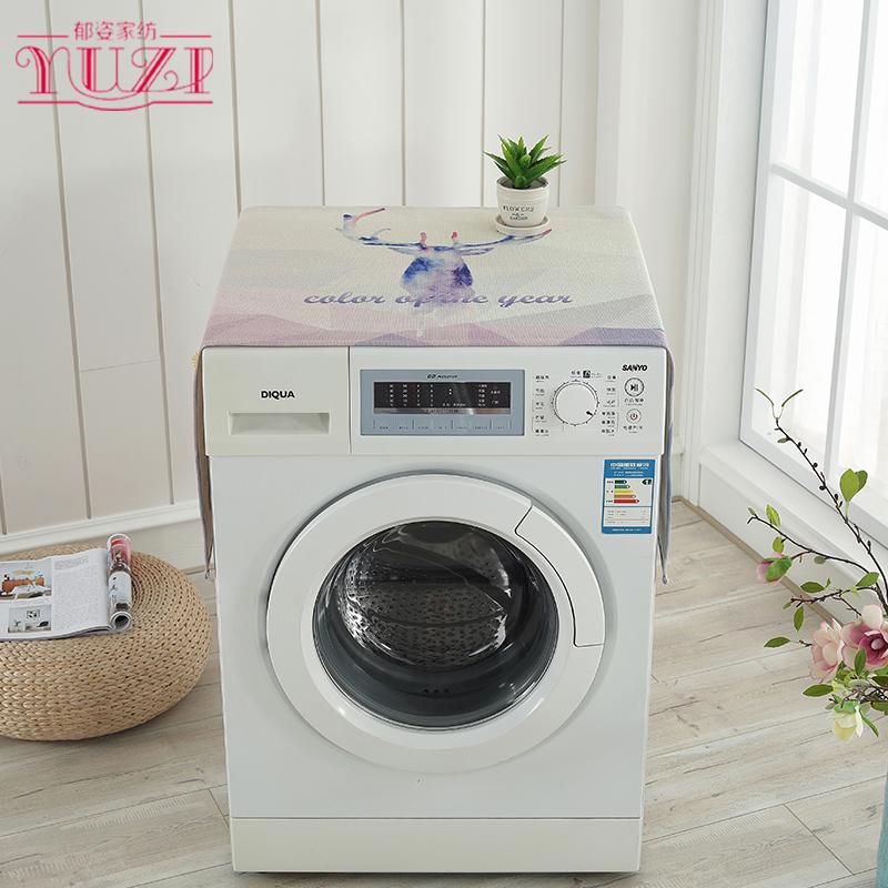 海尔美的洗衣机罩波轮全自动滚筒棉麻套通用布艺小天鹅松下防尘罩