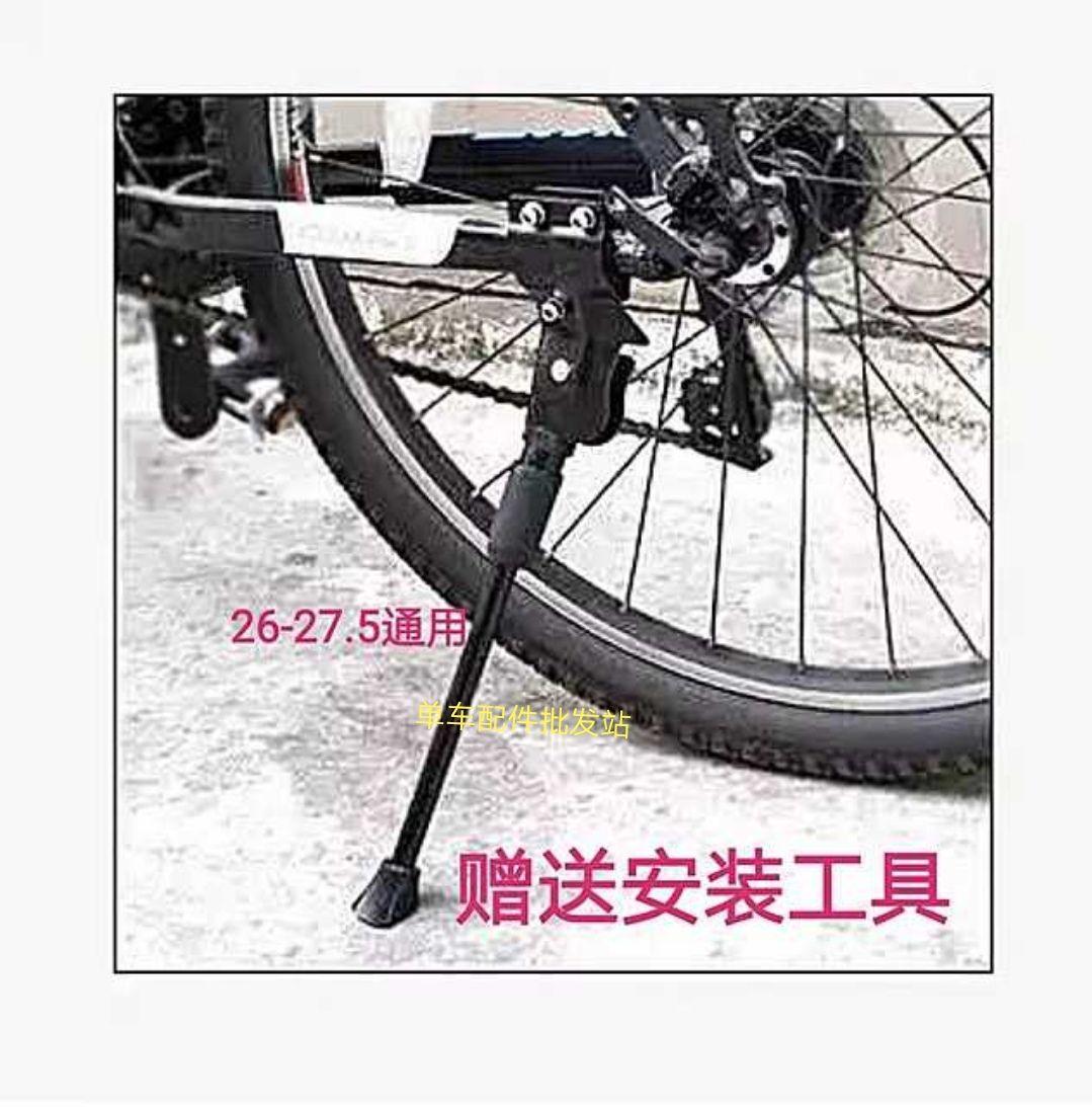 Запчасти для велосипеда / Аксессуары  Артикул 39689808254