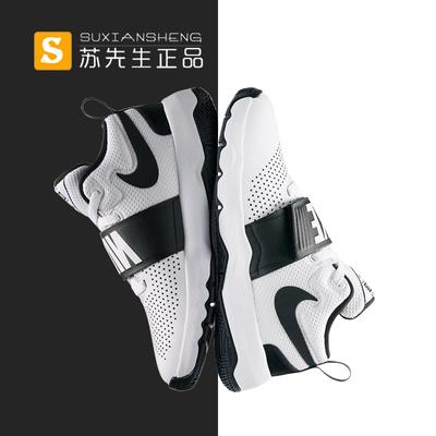 Nike Team Hustle女子奥利奥小Veer运动鞋休闲鞋 881941-100