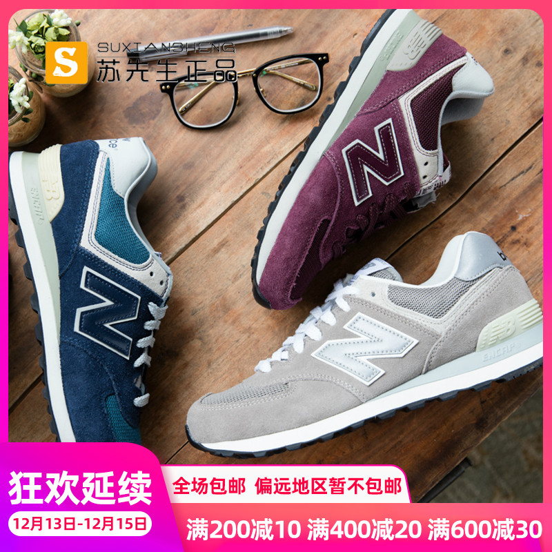 NEW BALANCE 574三原色经典休闲鞋慢跑鞋运动鞋跑步鞋男鞋ML574VG