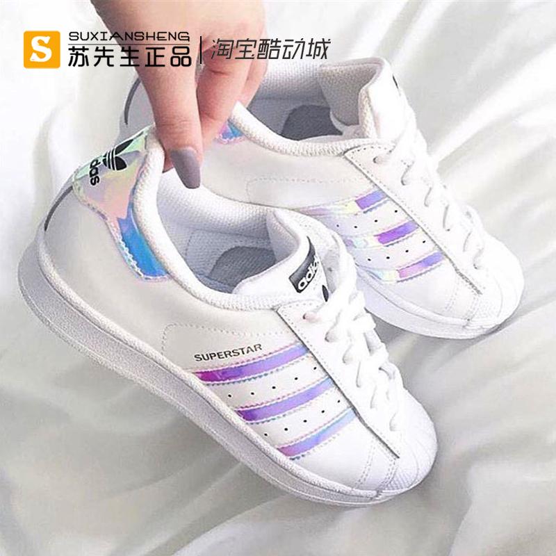Adidas三叶草 SUPERSTAR 镭射贝壳头女鞋小白鞋休闲板鞋AQ6278