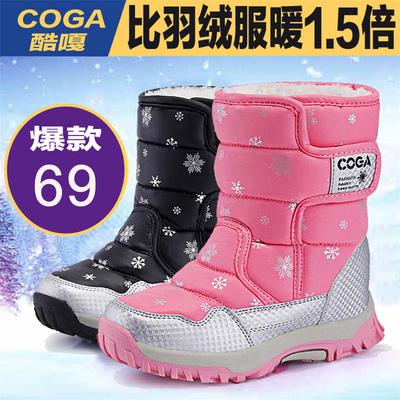 女童靴子加绒儿童棉靴防水2018新款短靴秋冬季雪地鞋加厚冬靴童鞋