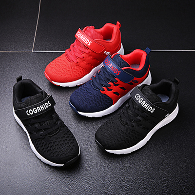 大童鞋女运动鞋