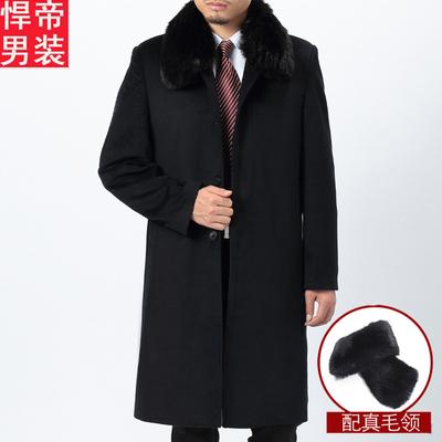 冬季中年男士大衣长外套加绒加厚爸爸装中老年人男长款毛呢子大衣