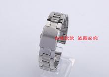 手表配件平头空心带不锈钢手表带12mm-22mm折叠扣表带男女钢带