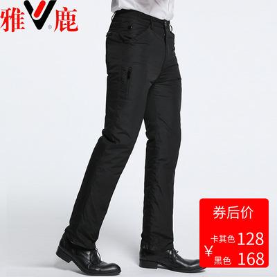雅鹿羽绒裤男款外穿高腰加厚保暖可脱卸内胆修身显瘦中老年棉裤冬