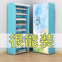 开迪组合简易鞋架防尘收纳鞋柜布鞋柜多层组装时尚创意宿舍门厅柜
