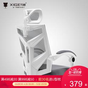 习格电脑椅家用网布椅子电竞椅竞技椅办公游戏椅转椅人体工学椅子
