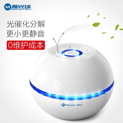 魔光球空气净化器
