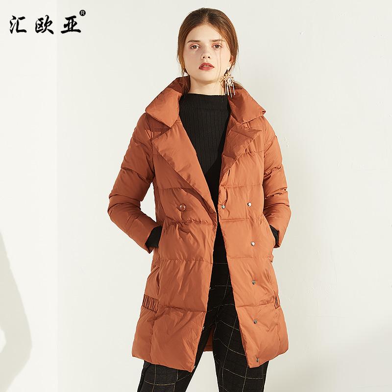 18新款秋冬女士西装领汇欧亚羽绒服中长款白鸭绒长袖修身纯色外套