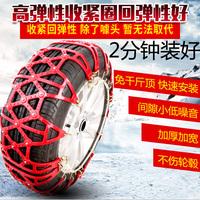 金牛星睿行尊行神骐T20F30 F50雪地汽车皮卡车轮胎橡胶防滑链条