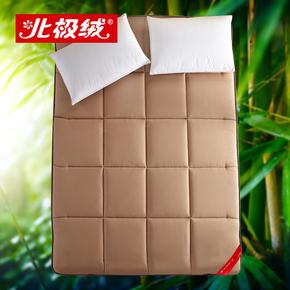 北极绒 床垫床褥子1.8m床加厚垫被冬全棉防滑1.5m竹炭榻榻米学生