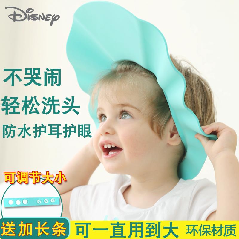 迪士尼宝宝洗头帽防水护耳帽子小孩洗发浴帽婴儿童洗澡洗头发神器