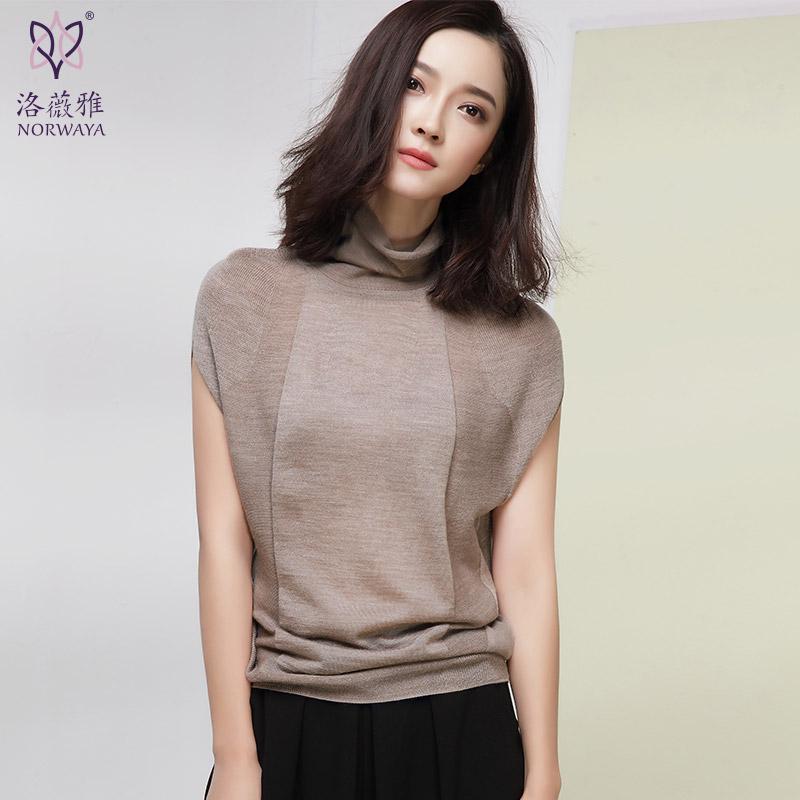 高領短袖羊毛衫