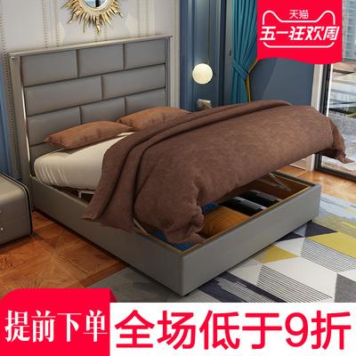 欧式小户型床谁买过的说说