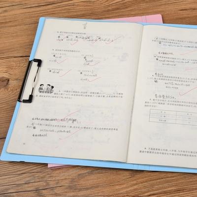 得力A3学生试卷夹板A4文件夹资料夹学生作业夹试卷整理夹分类夹板