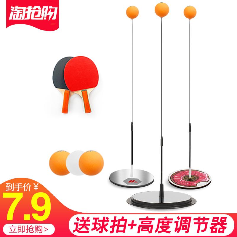 弹力软轴乒乓球训练器 兵兵自练网红神器 儿童打球拍室内玩具家用