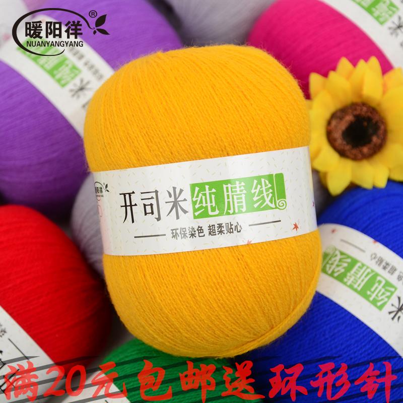 Пряжа для машинного вязания Артикул 558534320055
