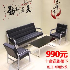 办公室沙发茶几组合商务简约现代时尚办公沙发客户接待会客长椅