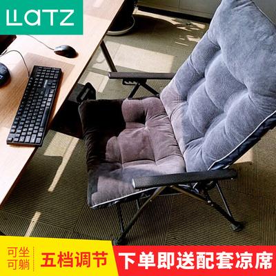 宿舍椅子电脑椅懒人家用大学生寝室办公椅现代简约电竞游戏靠背椅网店网址