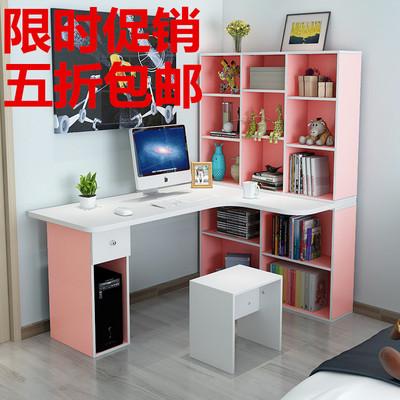 转角电脑桌台式多功能家用书桌书柜带书架组合儿童收纳学生写字桌评价好不好