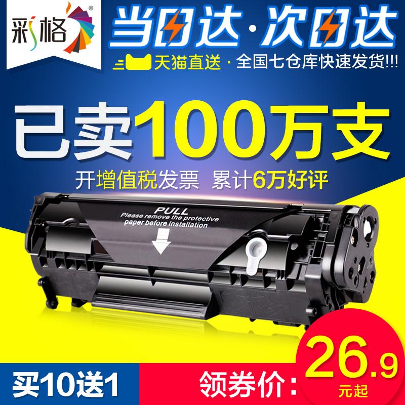 打印机硒鼓