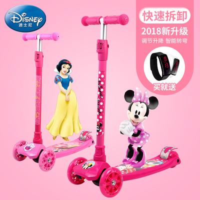 迪士尼儿童滑板车2岁三轮折叠滑滑车3-6岁小孩摇摆宝宝闪光轮四轮