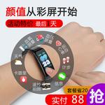 彩屏智能手环华为小米oppo心率血压多功能防水运动手表男女计步器