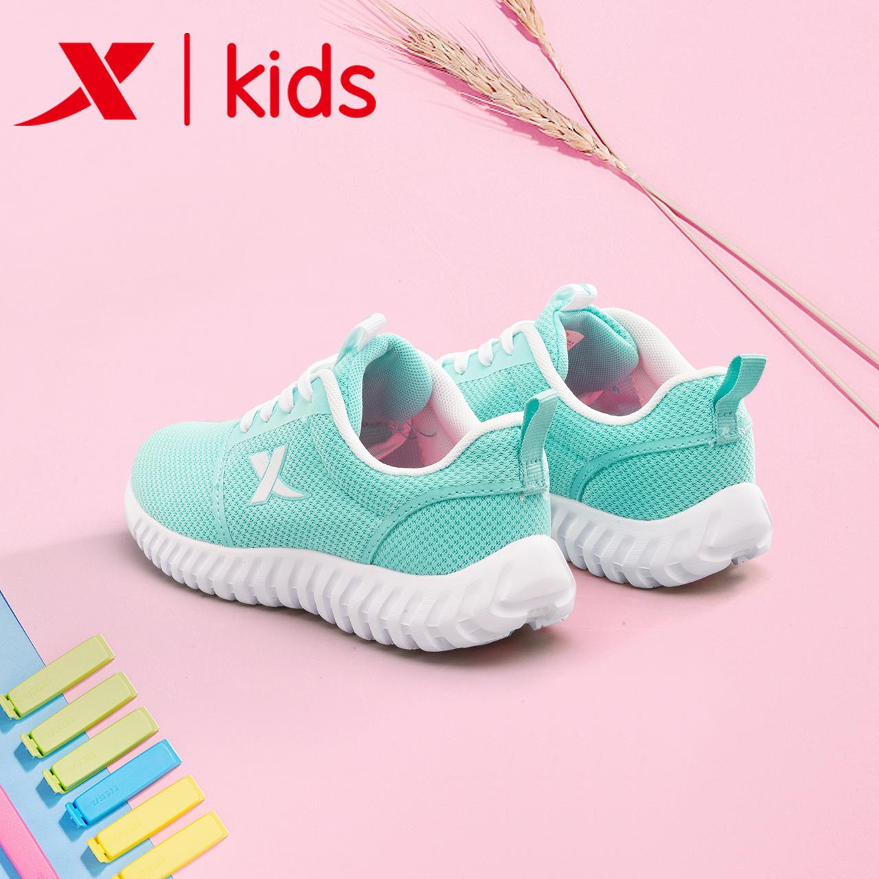 特步童鞋 2019秋季新款儿童运动鞋女童鞋子中大童女孩网面跑步鞋