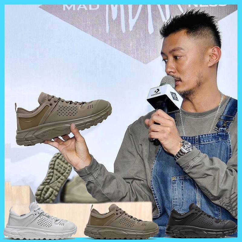 Трекинговая обувь Артикул 596807180111